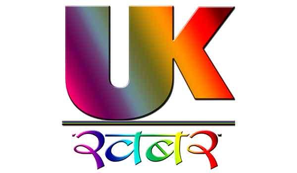 Uttarakhand Khabar