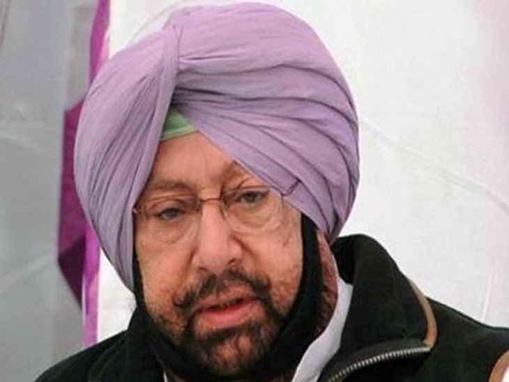 पंजाब के सीएम नाराज:राष्ट्रपति ने मिलने का समय नहीं दिया, मुख्यमंत्री कैप्टन अमरिंदर सिंह आज राजघाट पर देंगे धरना 13