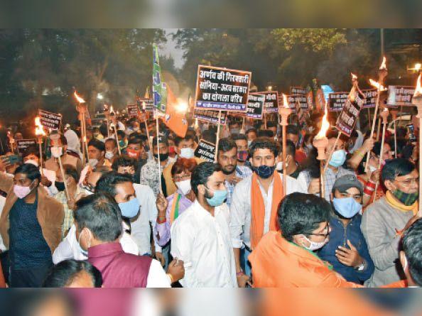 भाजपा का प्रदर्शन: गुप्ता की बयान- कांग्रेस-शिवसेना को पत्रकारिता पर किए गए हमले का जवाब देना ही होगा 1