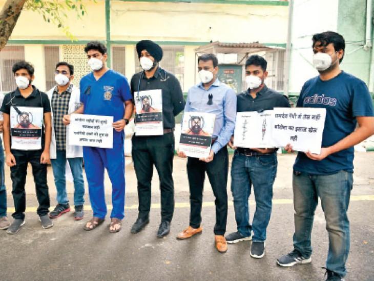 रामदेव के खिलाफ कार्रवाई करने की मांग: बाबा रामदेव की टिप्पणी के खिलाफ एम्स, सफदरजंग समेत कई अस्पतालों में प्रदर्शन 15